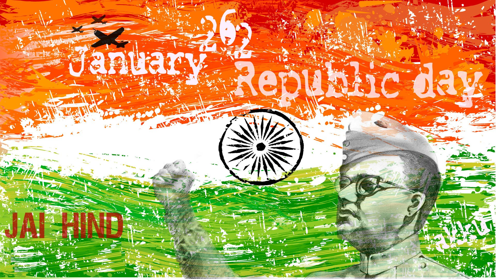 india republic day songs free download