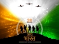 republic_day_hd_pic_2014