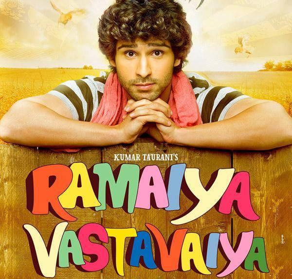 Ramiya-Vastavaiya