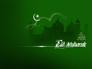 Eid Mubarak Wallpaper Free Download