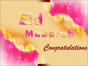 Eid Mubarak Wallpapers Download