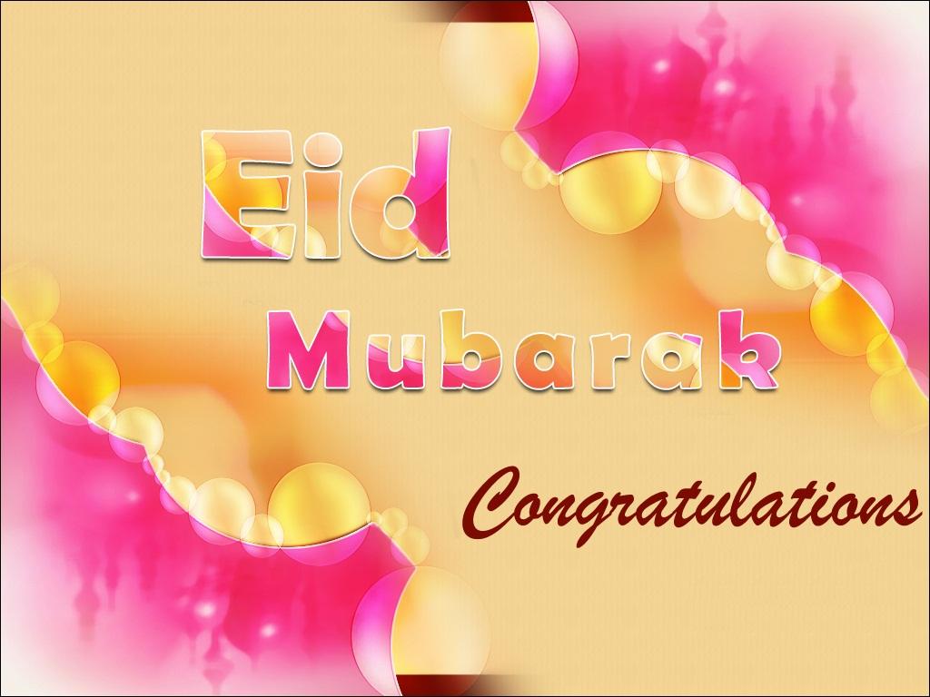Eid mubarak wallpapers digital hd photos eid mubarak wallpapers download kristyandbryce Choice Image