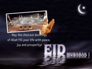 Eid Mubarak Wallpapers Pictures