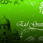 Eid Wallpapers Greetings
