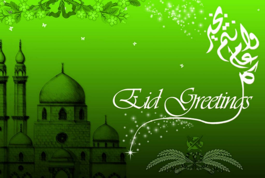 Eid Mubarak Wallpapers - Digital HD Photos