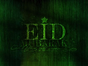 Wallpaper of Eid Mubarak